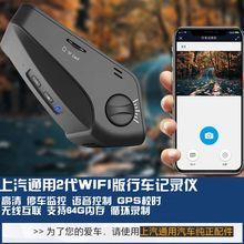 别克威in君威君越昂er朗昂科拉阅朗GL8GL6原厂WIFI