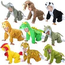 六一节in童动物演出ra猫(小)鸡兔子(小)狗狐狸牛老虎羊猴鼠表演服