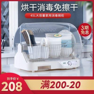 紫外线in毒箱用迷你ra式桌面厨房碗碟餐具烘干机