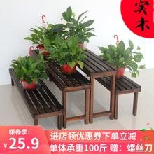 实木花in长条板凳多ra阶梯防腐木质花架子多肉花盆架创意组合