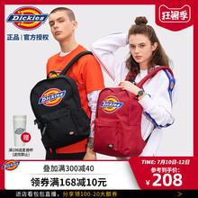 Dicinies潮牌ra色LOGO大容量双肩包女百搭男背包书包C028