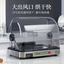 茶杯消in柜办公室家ra台式桌面紫外线杀菌茶具烘干机
