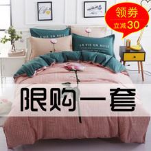 简约床上用品四in4套纯棉1os双的卡通全棉床单被套1.5m床三件套