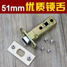 百乐门in内卧室单舌os(小)配件老式锁舌锁芯锁体51mm50MM60mm70