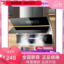 日本好太太抽油烟机家用厨in9双电机自cp挂侧吸式油烟机特价