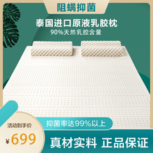 富安芬in国原装进口cpm天然乳胶榻榻米床垫子 1.8m床5cm