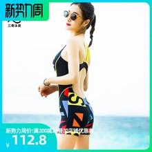 三奇新in品牌女士连cp泳装专业运动四角裤加肥大码修身显瘦衣