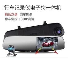 众泰Tin00 T5cpT600 T700后视镜行车记录仪带导航电子狗云镜专用