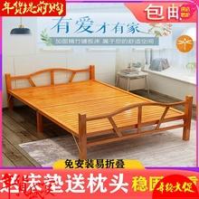 要手工in固实木出租cp传统简易折叠床老式家用免安装午。