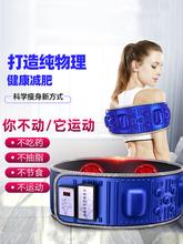 .甩脂in瘦肚子神器cp(小)腹懒的健身运动器材全身家用抖抖