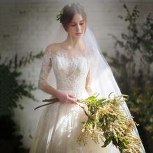 【白(小)in】主婚纱2cp新式秋冬季森系一字肩长袖齐地新娘结婚礼服