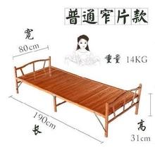 1.8in加宽床板式ev木折叠单的双的床长2米架子(小)户型民。