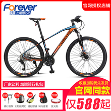 上海永in牌山地变速ev班骑轻便越野减震(小)学生新型单车