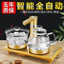 全自动in水壶电热烧he用泡茶具器电磁炉一体家用抽水加水茶台