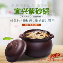 宜兴煲in明火耐高温he土锅沙锅煲粥火锅电炖锅家用燃气