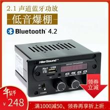 包邮2in1声道HIhe功率D类功放APE无损WAV发烧FLAC蓝牙U盘收音机