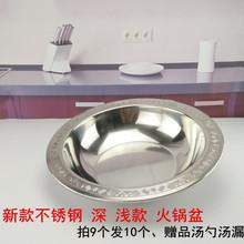 鸳鸯锅in厚加深火锅he锅浅火锅盆中式花形火锅店电磁炉专用盆