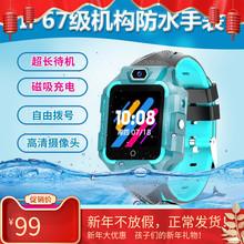 [inthe]智能电话手表360度防水