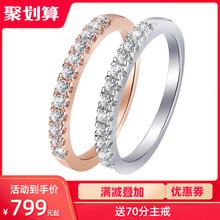 A+Vin8k金钻石he钻碎钻戒指求婚结婚叠戴白金玫瑰金护戒女指环