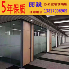 定制常in办公室 双he百叶高隔断 钢化玻璃铝合金隔墙