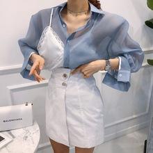 韩国东in门2019he式时尚不规则拼接蕾丝吊带撞色两件套衬衣女