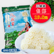 泡椒藕in酸辣藕肠子he泡菜藕带湖北特产即食开胃菜