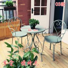 阳台桌椅三in2套铁艺桌he椅休闲桌椅咖啡厅桌椅组合彩色桌椅