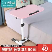 简易升in笔记本电脑he床上书桌台式家用简约折叠可移动床边桌