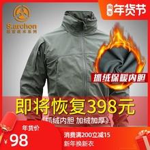 户外软in男冬季防水ad厚绒保暖登山夹克滑雪服战术外套