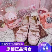 【星星(小)熊】现货原创lolitain13系低跟ad蝴蝶结少女(小)皮鞋