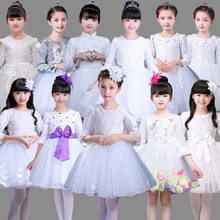 元旦儿in公主裙演出ad跳舞白色纱裙幼儿园(小)学生合唱表演服装