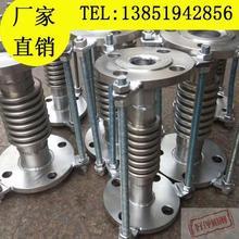 不锈钢in兰式波纹管ad偿器 膨胀节 伸缩节DN65 80 100 125v