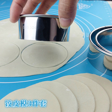 304in锈钢切饺子er3件套家用圆形大号压皮器手工花型包饺神器