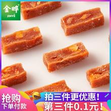 金晔六物山楂条in4宝休闲零er味清平乐蜜饯100g袋装独立(小)包