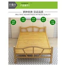 可折叠in竹板床1.er的成的单的床午休午睡凉竹子(小)床家用.