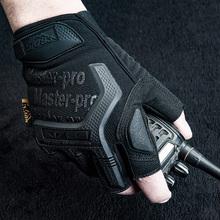 特种兵in备超级技师erechanix凯夫拉战术半指手套户外运动射击