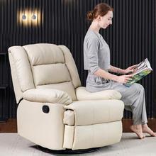 。单的皮in1发椅子布es甲电动头等欧式太空舱睡椅座椅洽谈椅