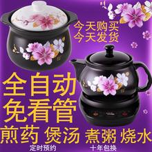 陶瓷紫in煲汤煮粥分it壶炖药熬药锅养生中药壶煎药罐砂锅沙锅