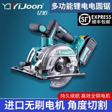锂电电in锯5寸充电it机4寸多功能无刷木工石材手提圆盘锯
