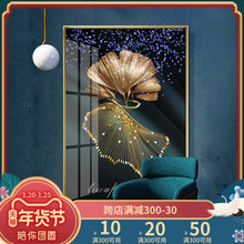 晶瓷晶in画现代简约it象客厅背景墙挂画北欧风轻奢壁画