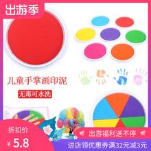 新品儿in手指印泥颜hi环保彩色手掌画幼儿园涂鸦拓印可水洗