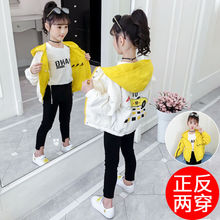女童外in春秋装20hi式洋气春季宝宝时尚女孩公主百搭网红上衣潮