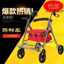 201in新式老的推hi车中老年购物买菜代步车可折叠四轮可推可座