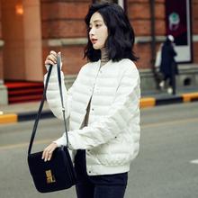 轻薄羽io服女短式2o0冬季新式韩款时尚气质百搭(小)个子春装潮外套