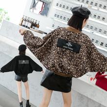 豹纹外套女秋冬2021新