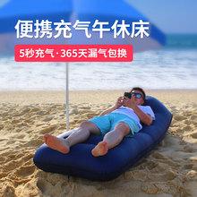 充气沙io户外空气懒og袋抖音家用便携式充气床午休气垫床单的