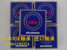 进口轴承 日本进io5NSK轴og型 直线轴承 LM60UU  高速轴承