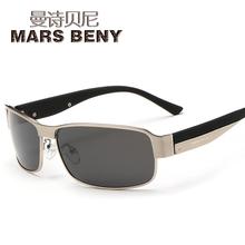 新式男io时尚内镀膜pr男潮的墨镜驾驶太阳眼镜男司机偏光镜