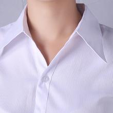 职业短io工作服正装pr袖大码工装条纹粉色衬衣OL棉