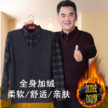 秋季假io件父亲保暖pr老年男式加绒格子长袖50岁爸爸冬装加厚